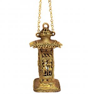 BASTAR HANGING LAMP