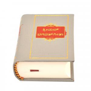 BHAGAVAD GITA-KAN-MINI-760P(058743)