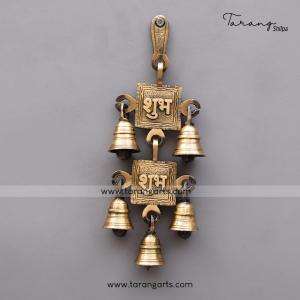 BRASS ANTIQUE SHUBH WALL HANGING WITH BELL