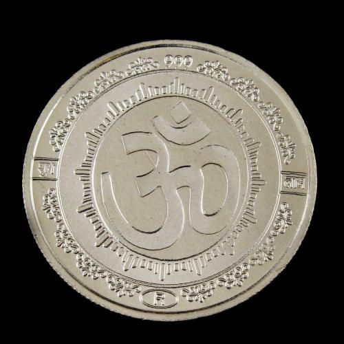 Silver 1gm Coins
