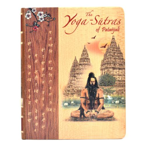 AO THE YOGA SUTRA OF PATANJALI