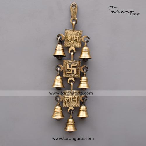 BRASS ANTIQUE SHUBH SWASTHIK LABH WALL HANGING WITH BELL